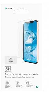 <b>Защитное стекло</b> ONEXT <b>гибридное</b> для Huawei Nova 3 — купить ...