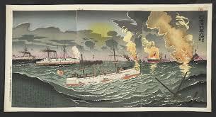 Battle of the Yalu River