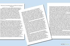 social network addiction research paperwatkins johnson converter analysis essay