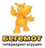 ''Бегемот'' - гипермаркет детских <b>игрушек</b>