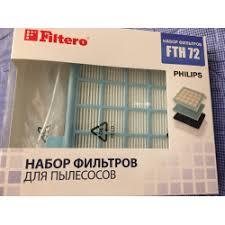 Отзывы о <b>Набор фильтров Filtero FTH</b> 72 HEPA для пылесосов ...