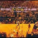 Live in Japan [Japan]