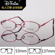 Pure titanium eye glasses frames for women high end business ...