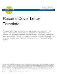 How Do You Send A Resume And Cover Letter Via Email   Cover Letter