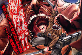Shingeki no Kyojin: Before the fall 8 sub espa�ol online