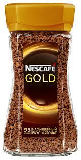 Nescafe Gold 100% <b>кофе</b> растворимый сублимированный, 190 г ...