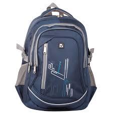 <b>Рюкзак BRAUBERG</b> для старшеклассников, студентов, молодежи ...