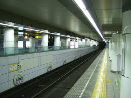 Minami-Morimachi