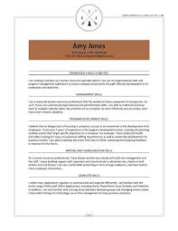 resume ksa samples sample customer service resume resume ksa samples best ksa examples online skills abilities and writing ksa examples skills and abilities