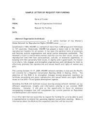 funding request letters template funding request letters