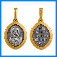 Купить православные нательные образки и нательные <b>иконки</b>