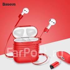 Силиконовый <b>чехол Baseus</b> с беспроводной зарядкой для ...