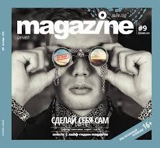 Magazine #09 (2015) by Magazine - issuu