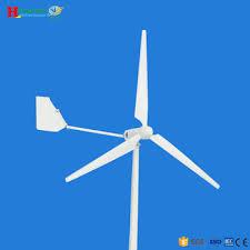 <b>600w</b> Balcony Wind Energy <b>Horizontal Axis</b> Off Grid System Turbine ...