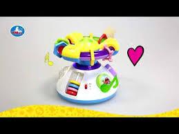 Развивающая игрушка Умка <b>Обучающий центр с проектором</b> ...