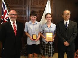 st columbas staff and students immerse in japanese culture st columbas students ryan and simone receiving awards for their outstanding essays