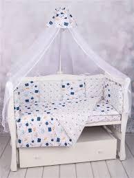 Борт в <b>кроватку</b> 12 предметов (12 подушек-бортиков) <b>AmaroBaby</b> ...