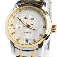 BIAOKA women <b>watch</b>