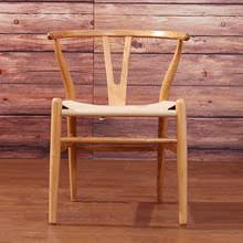 nordic ash wood chair leisure y simple wishbone backrest armchair study available ch177 natural side chair walnut ash