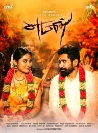 Image result for yaman film