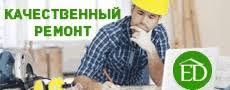 <b>Orro Mosaic</b>: долговечные и износостойкие покрытия из ...