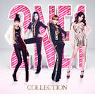 Collection album by 2ne1
