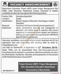 balochistan education project jobs dawn jobs ads  balochistan education project jobs dawn jobs ads 28