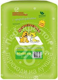 Купить <b>Подстилки</b> для кошек и собак <b>Доброзверики</b> ...