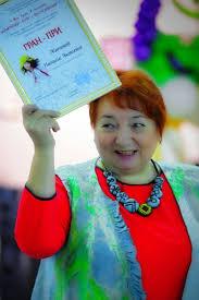 Наталья Жиглова | ВКонтакте