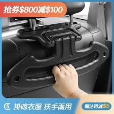 <b>C5 Multifunctional</b> Handle <b>Car</b> Hanger <b>Car</b> Hook <b>Multifunction</b> ...