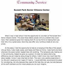 Community Service Scholarship Essays