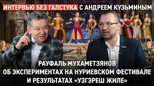 Рауфаль Мухаметзянов: Оказалось, что у нас в Татарстане нет ...