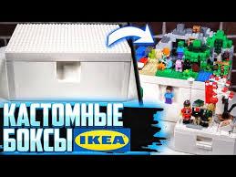 <b>LEGO</b> Майнкрафт 21151 <b>Последняя</b> битва и Шерстяная ферма ...