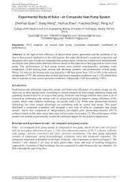 Experimental Study of <b>Solar</b>-<b>Air</b> Composite <b>Heat Pump</b> System