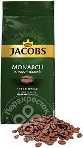<b>Кофе в зернах Jacobs</b> Monarch Классический 230г - купить ...