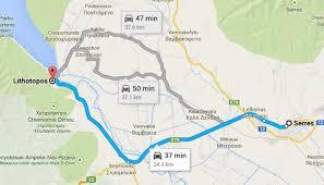 Αποτέλεσμα εικόνας για serres map greece