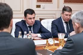 Портал органов власти <b>Ярославской области</b>