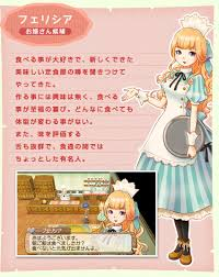 Harvest Moon 3DS: Land of Beginning Images?q=tbn:ANd9GcSRYzv3GCcxRPMTTORC6DYM8xYi07ONz3N6z94BnOVeBW3nuOdW8g