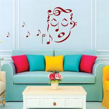 sun wall decal trendy designs: music singer wall art decal change the melody of any room with the music singer wall art decal design is available in different colors and sizes