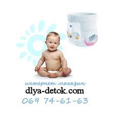 Интернет магазин dlya-detok.com с доставкой по городу Кишинев