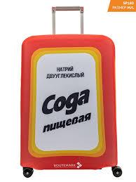 <b>Чехол для чемодана</b> Soda (Сода) M/L ROUTEMARK 6006071 ...