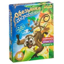 «<b>Фортуна Игра настольная</b> обезьянки-акробатки (Ф77173 ...