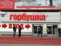 горбушка - Авито — объявления в Москве — Объявления на ...