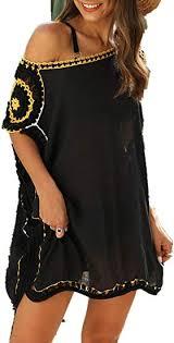<b>Adisputent</b> Cover Ups for Swimwear <b>Women</b> Crochet Tassel Bathing ...