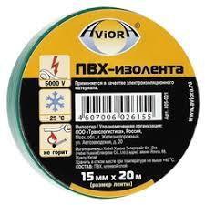 <b>Изолента Aviora</b> — купить на Яндекс.Маркете
