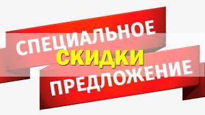 Товары Снайпер | Пневматика Арбалет Оружие <b>Нож</b> Пермь – 2 ...