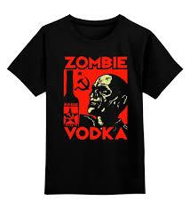 Детская футболка классическая унисекс <b>Zombie</b> Vodka #1038204 ...