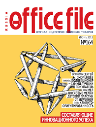 OfficeFile164june2013 by Office File Magazine - issuu
