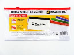 <b>Папка</b>-<b>конверт на молнии БРАУБЕРГ</b> 255*130 мм (221858)