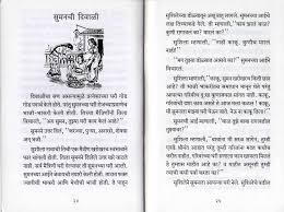 Essay on the    Information Technology     in Hindi